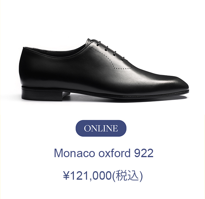 monaco oxford